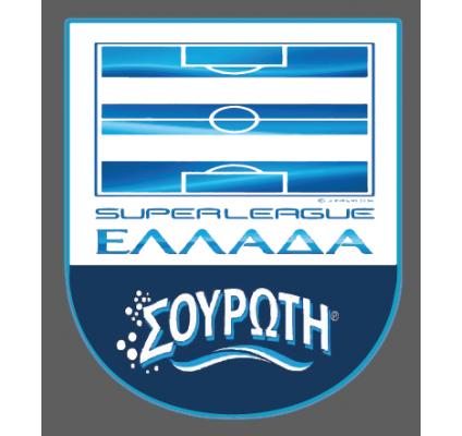 Super league Greece - kdimageslogo