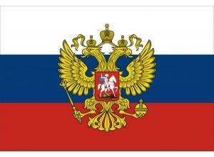 Russian Teams